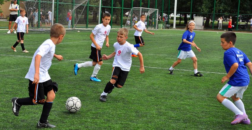 Ada Ciganlija | Fudbal