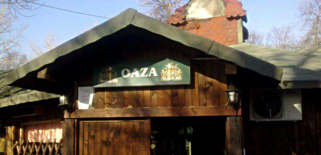 Ресторан Оаза