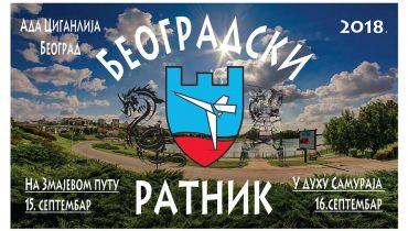 БЕОГРАДСКИ РАТНИК – камп Чукарица 2018.