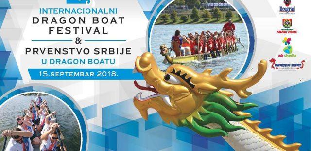IV Интернационални Драгон Боат фестивал на Ади